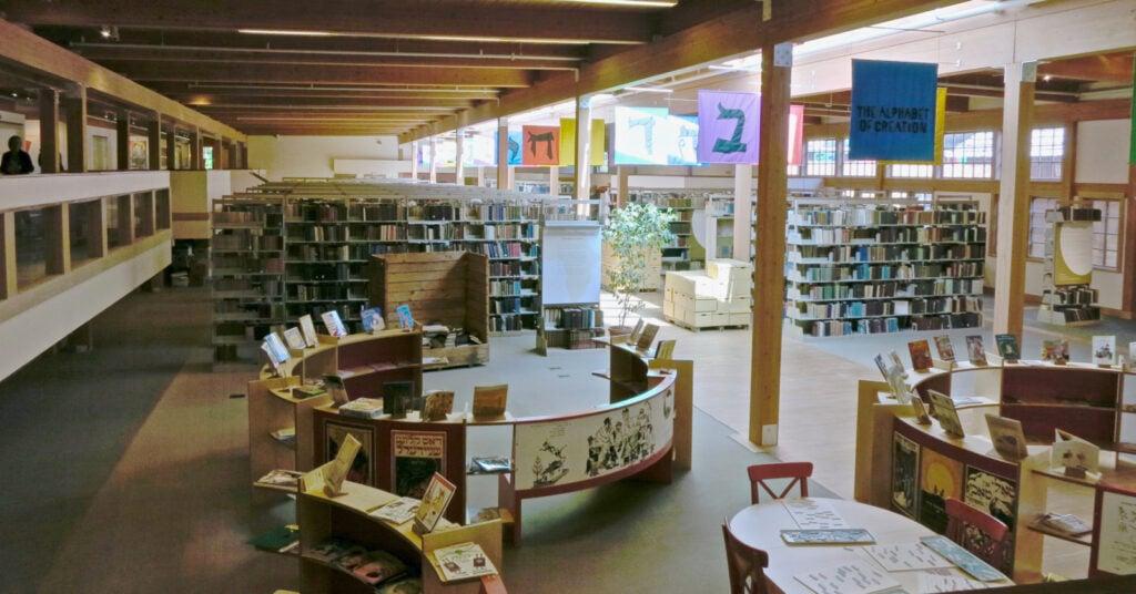 Yiddish Book Center Amherst MA