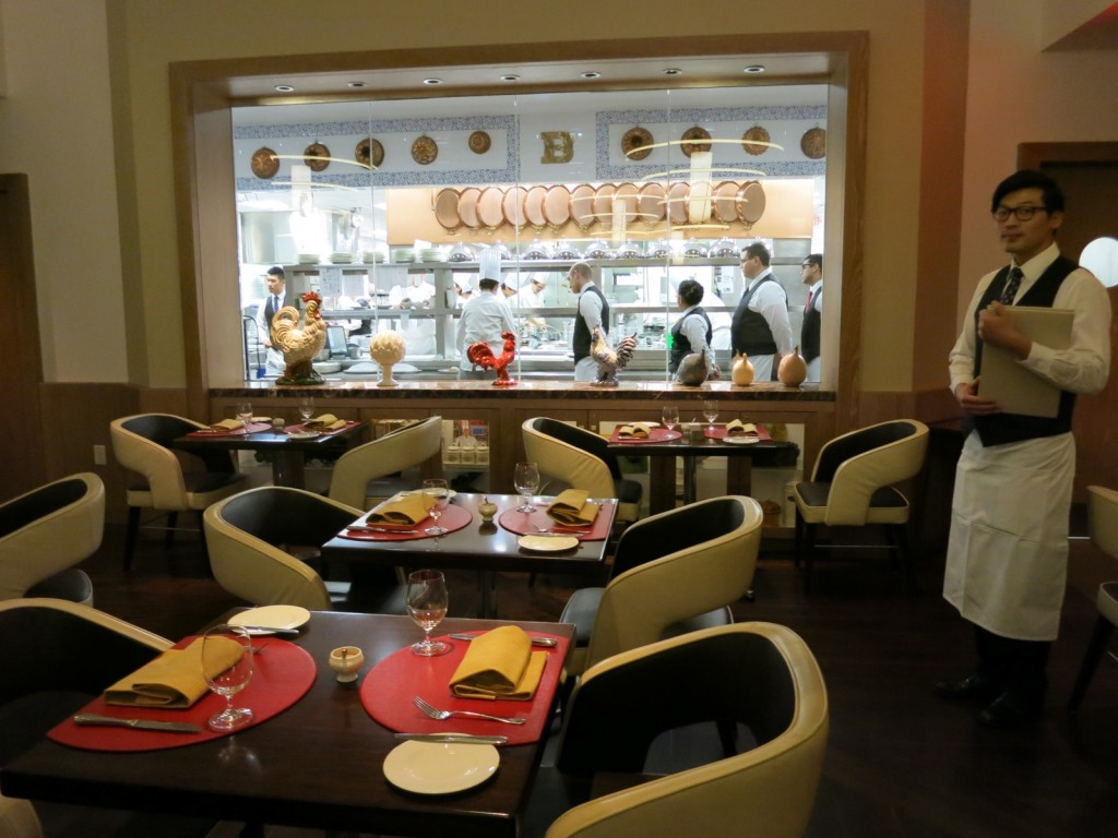 The Bocuse Restaurant, Culinary Institute of America, Hyde Park NY
