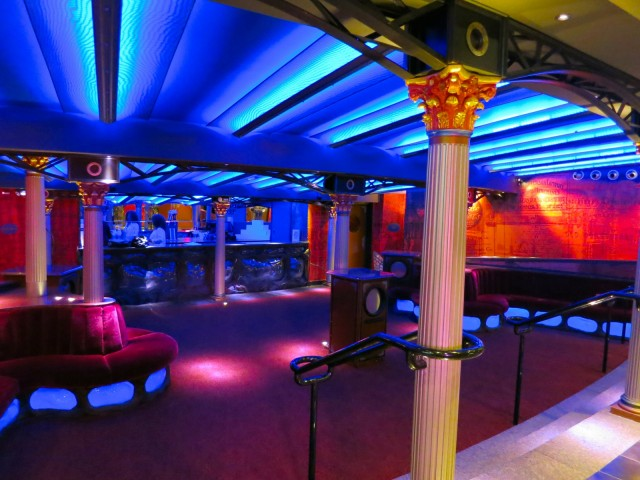 Futuristic Lounge at The Music Hall, Portsmouth NH