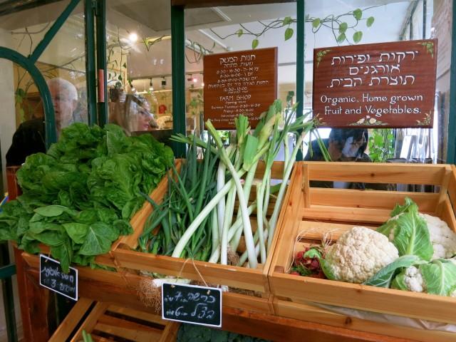 Fresh Organic Produce at Mitzpe Hayamim Farm Store
