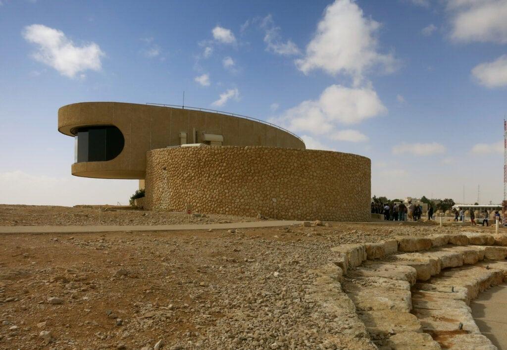 Mitzpe Ramon Visitors Center Israel