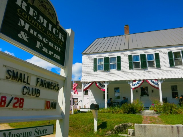 Remick Country Doctor Museum, Tamworth NH