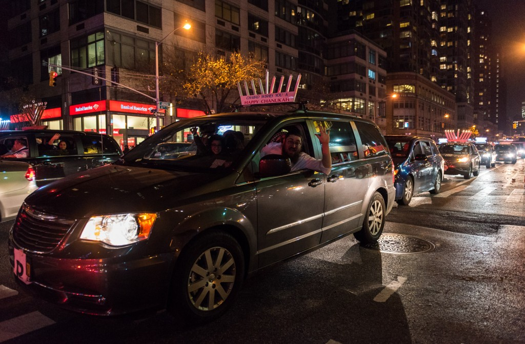 Chanukah Parade - New York City