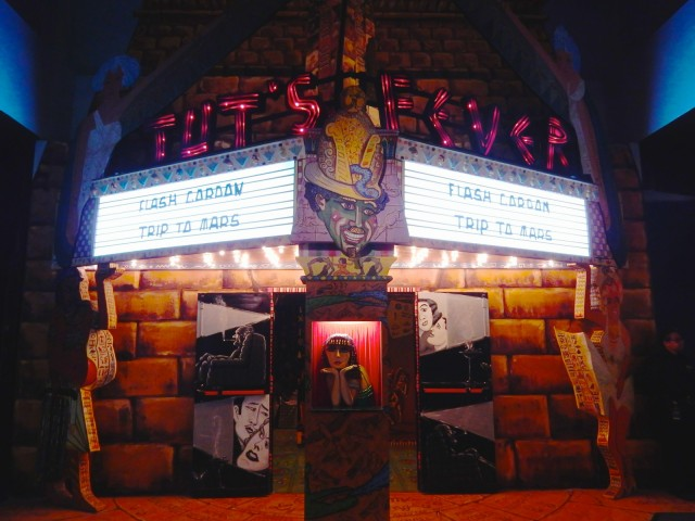 Tut's Theater, Museum of Moving Image, Queens NY