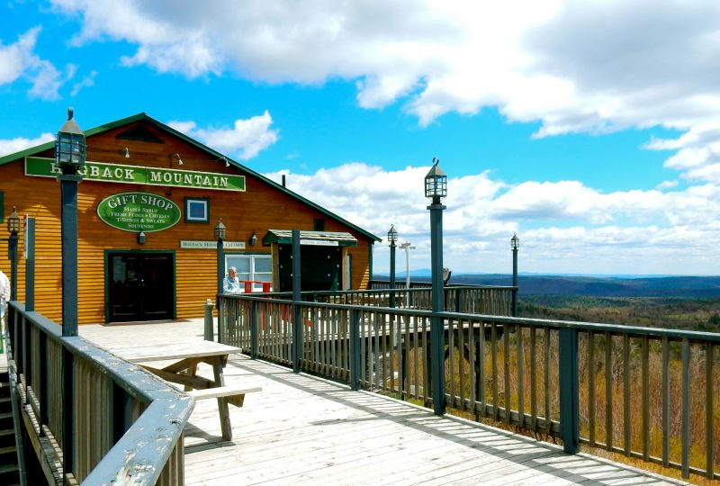 Hogback Mountain Overlook and Giftshop, Marlboro VT