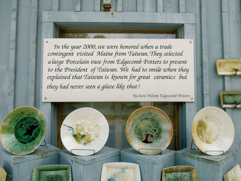 Edgecomb Potters, Boothbay ME