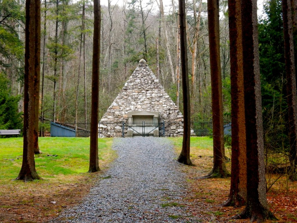 James Buchanan Birthplace State Park, Mercersburg PA