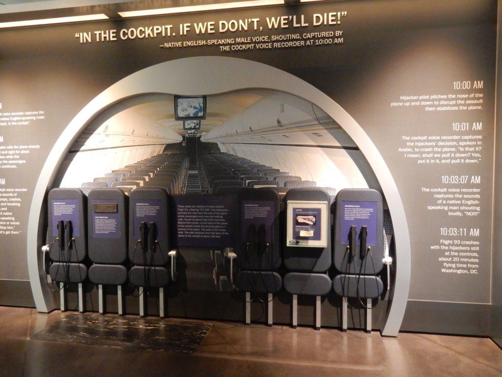 Visitors Center Flight 93 Memorial PA
