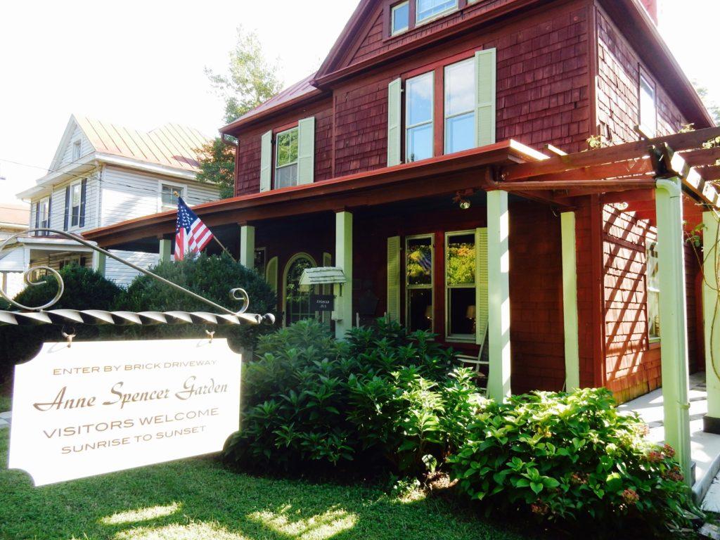 Anne Spencer Home and Garden, Lynchburg VA