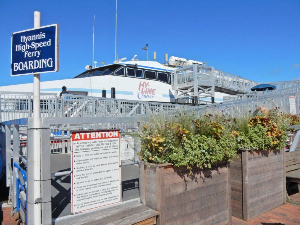Hiannis Ferry