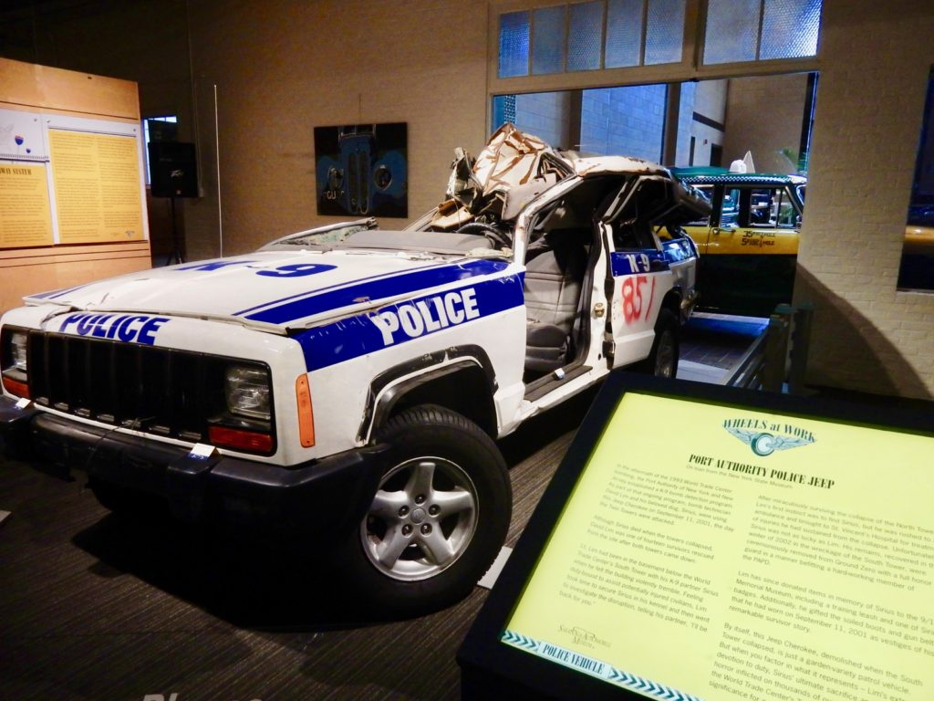 Port Authority Police Saratoga Auto Museum NY