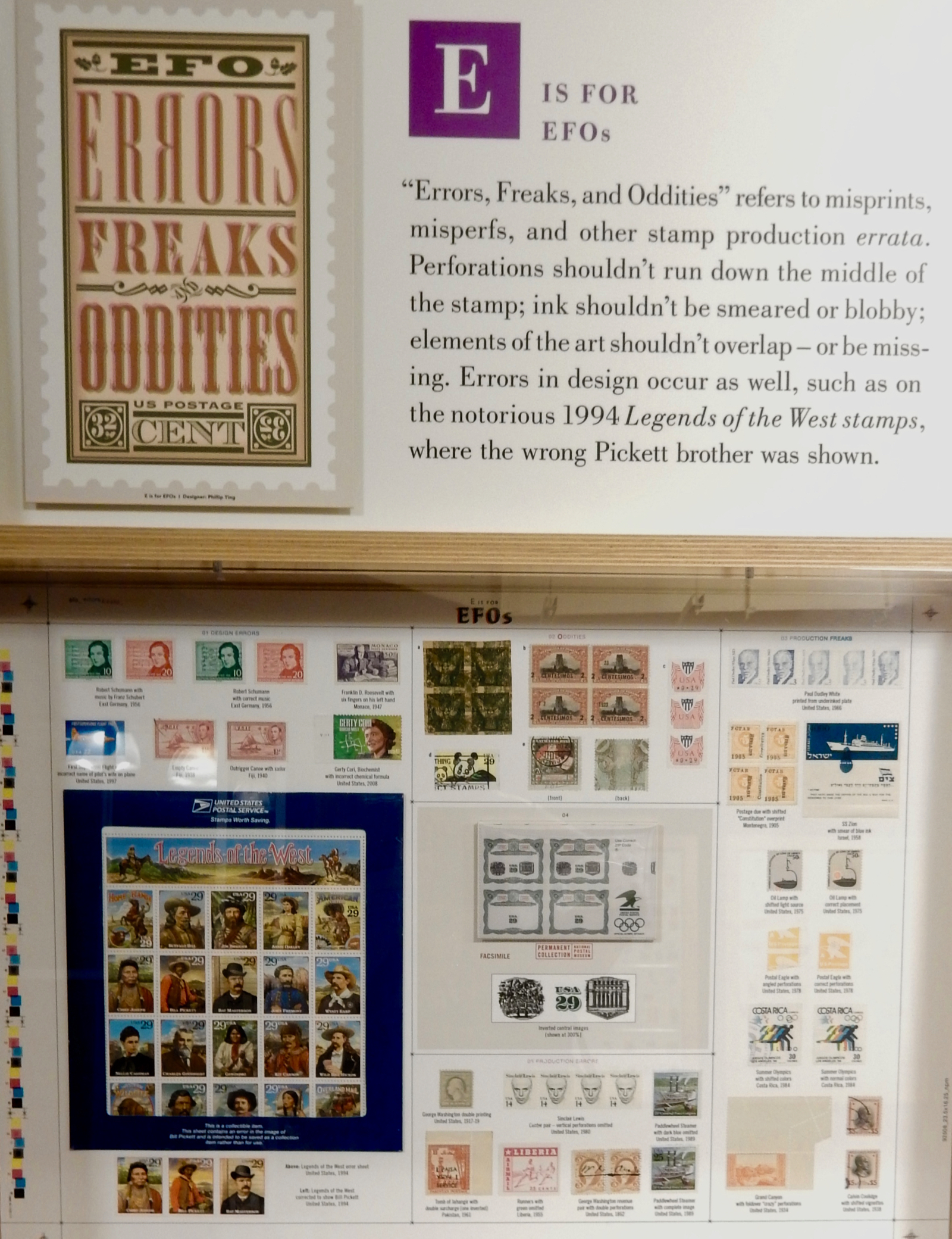 Errors Freaks and Oddities Stamps American Philatelic Society Headquarters at the Match Factory, Bellefonte PA