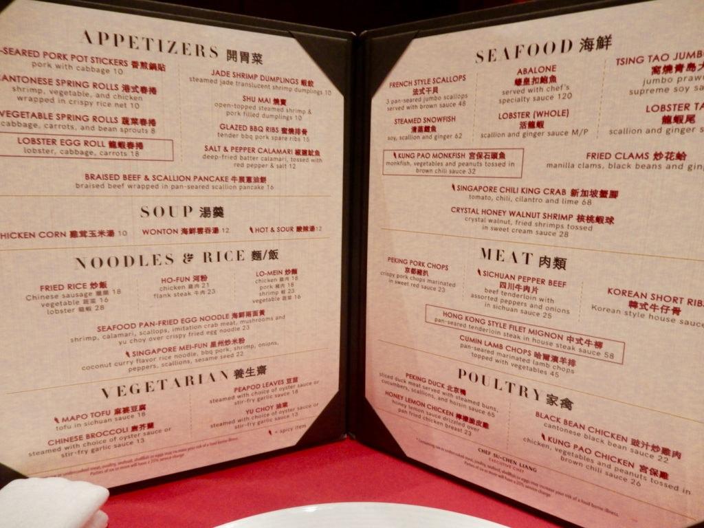 Chinese-English Menu Lotus at Resorts World Catskills NY