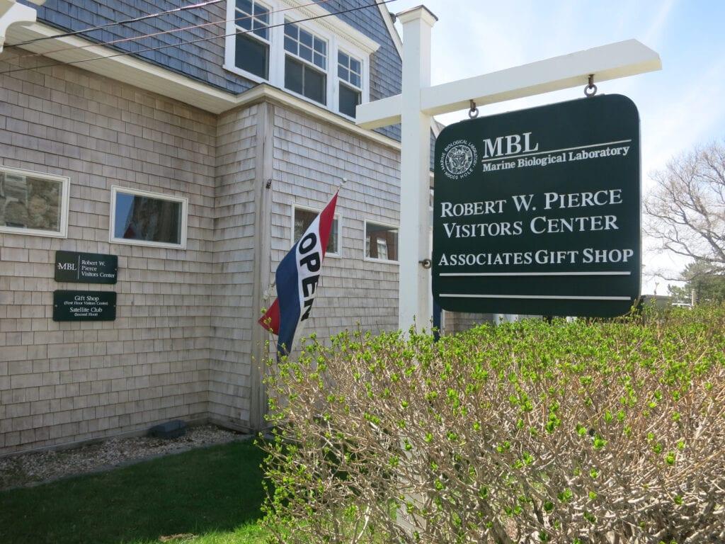 Marine Biological Lab Pierce Visitors Center Woods Hole MA